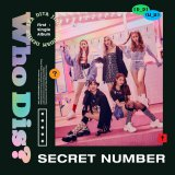 Who Dis? album by Secret Number